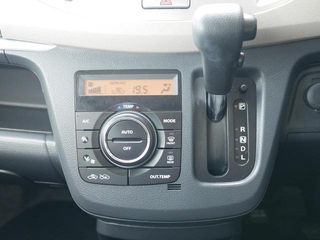 FXリミテッド アイドリングストップ プッシュスタート 純正CD ウィンカーミラー 電動格納ミラー ETC 社外14AW スマートキー ドアバイザー フロアマット スペアキー 新車保証書 取扱説明書(17枚目)
