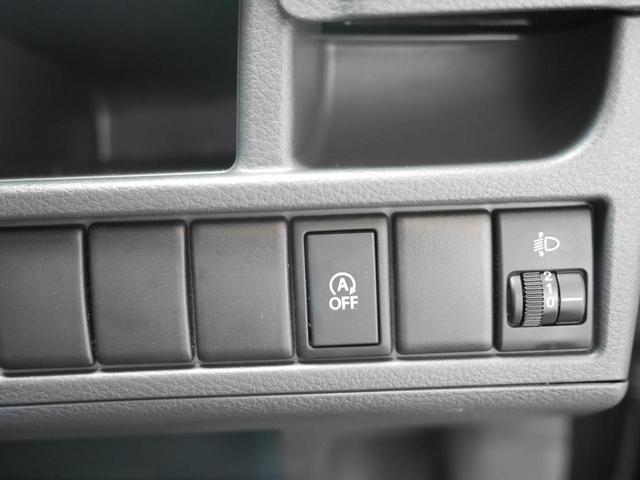 FXリミテッド アイドリングストップ プッシュスタート 純正CD ウィンカーミラー 電動格納ミラー ETC 社外14AW スマートキー ドアバイザー フロアマット スペアキー 新車保証書 取扱説明書(19枚目)