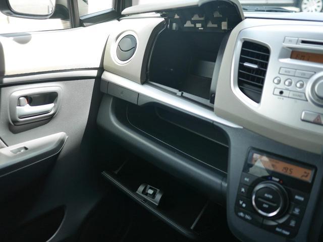 FXリミテッド アイドリングストップ プッシュスタート 純正CD ウィンカーミラー 電動格納ミラー ETC 社外14AW スマートキー ドアバイザー フロアマット スペアキー 新車保証書 取扱説明書(22枚目)