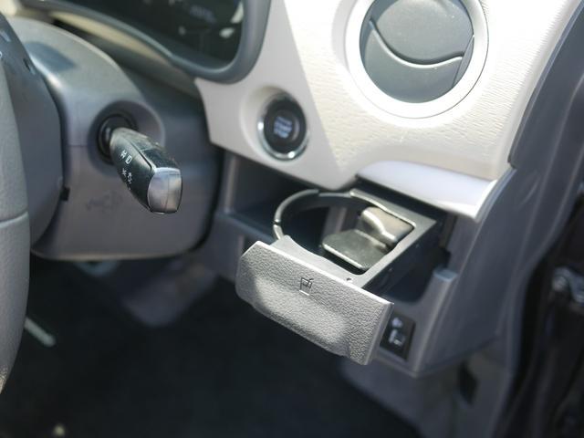 FXリミテッド アイドリングストップ プッシュスタート 純正CD ウィンカーミラー 電動格納ミラー ETC 社外14AW スマートキー ドアバイザー フロアマット スペアキー 新車保証書 取扱説明書(30枚目)