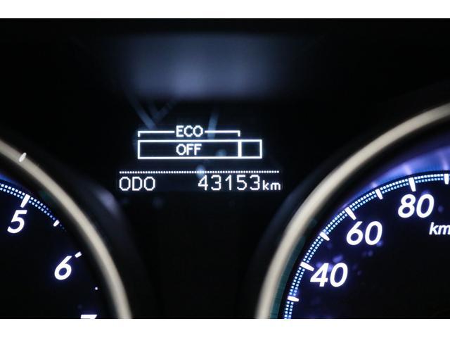 ■当店の中古車は、すべて第三者機関・日本自動車協会の鑑定士による344箇所もの厳しい査定・鑑定済みの認定中古車で御座います。鑑定書付きですのでご安心してご購入頂けます♪お車のことならTismにお任せ!