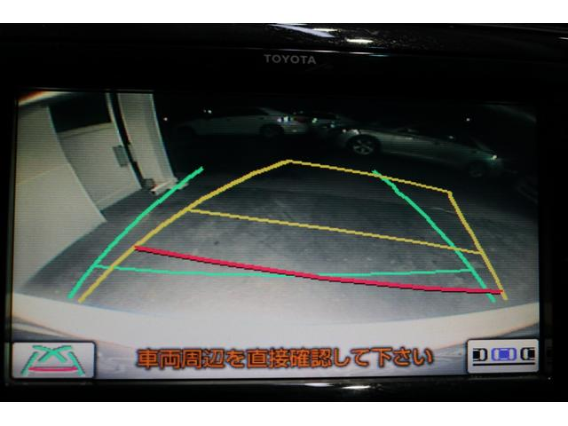 ■安心のバックカメラ装着済み♪これがあれば車庫入れが苦手な方も、安心・安全に後方確認・車庫入れができますね☆★