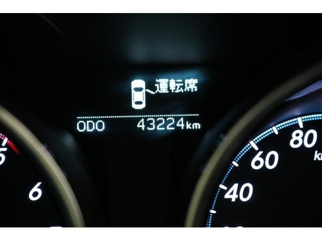 「トヨタ」「マークX」「セダン」「新潟県」の中古車52