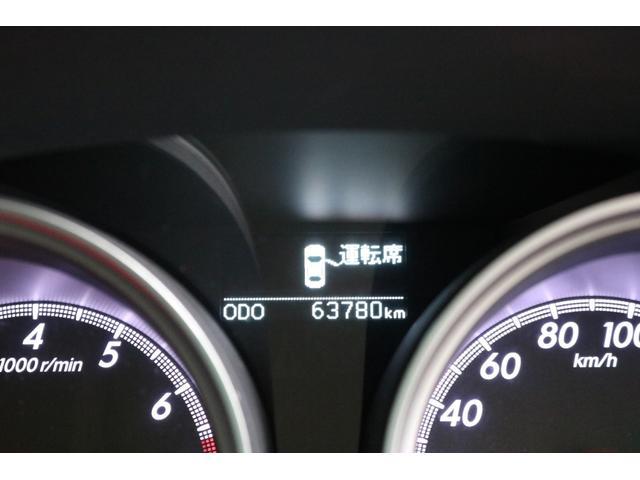 「トヨタ」「マークX」「セダン」「新潟県」の中古車59