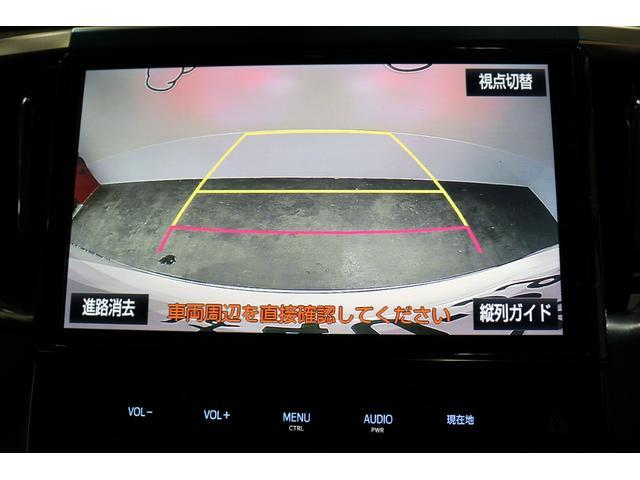 「トヨタ」「ヴェルファイア」「ミニバン・ワンボックス」「新潟県」の中古車50