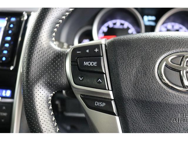250S Four 四駆モデリスタエアロ純正OP三眼ヘッド新品車高調新品19AW新品タイヤオープニングテールバックカメラケンウッドナビ地デジフルセグDVD再生クルコンプリクラッシュセーフティパワーシートプッシュスタート(43枚目)