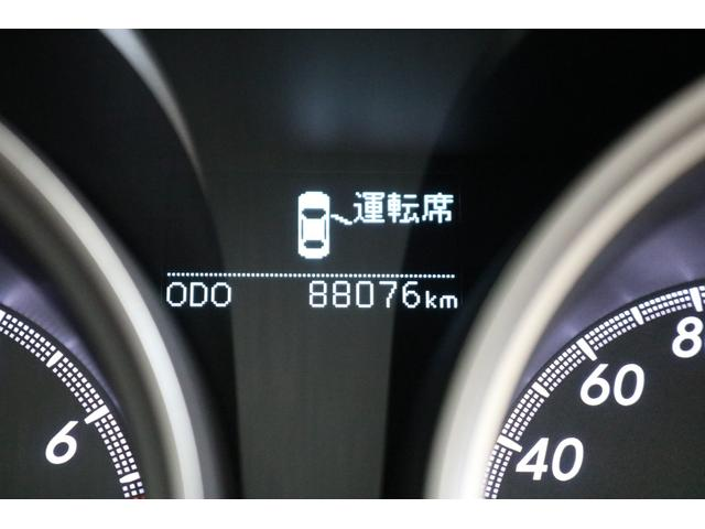 250S Four 四駆モデリスタエアロ純正OP三眼ヘッド新品車高調新品19AW新品タイヤオープニングテールバックカメラケンウッドナビ地デジフルセグDVD再生クルコンプリクラッシュセーフティパワーシートプッシュスタート(53枚目)