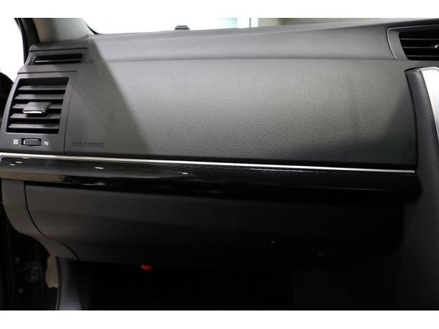 250S Four 四駆モデリスタエアロ純正OP三眼ヘッド新品車高調新品19AW新品タイヤオープニングテールバックカメラケンウッドナビ地デジフルセグDVD再生クルコンプリクラッシュセーフティパワーシートプッシュスタート(64枚目)