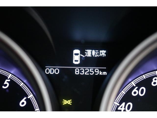 250S サンルーフモデリスタエアロ純正OP三眼ヘッド新品テインフルタップ車高調ロジャム20AWレーダークルーズミリ波レーダーシートヒーターシーケンシャルオープニングモーション付きテールバックカメラETC(46枚目)