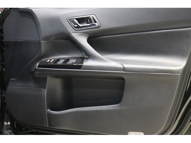 250S サンルーフモデリスタエアロ純正OP三眼ヘッド新品テインフルタップ車高調ロジャム20AWレーダークルーズミリ波レーダーシートヒーターシーケンシャルオープニングモーション付きテールバックカメラETC(48枚目)