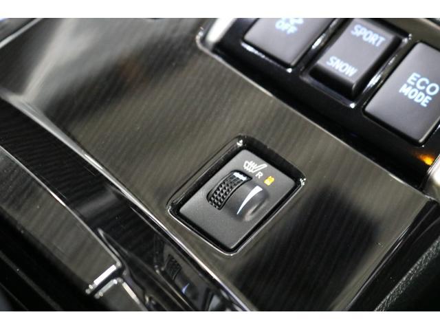 250S サンルーフモデリスタエアロ純正OP三眼ヘッド新品テインフルタップ車高調ロジャム20AWレーダークルーズミリ波レーダーシートヒーターシーケンシャルオープニングモーション付きテールバックカメラETC(58枚目)