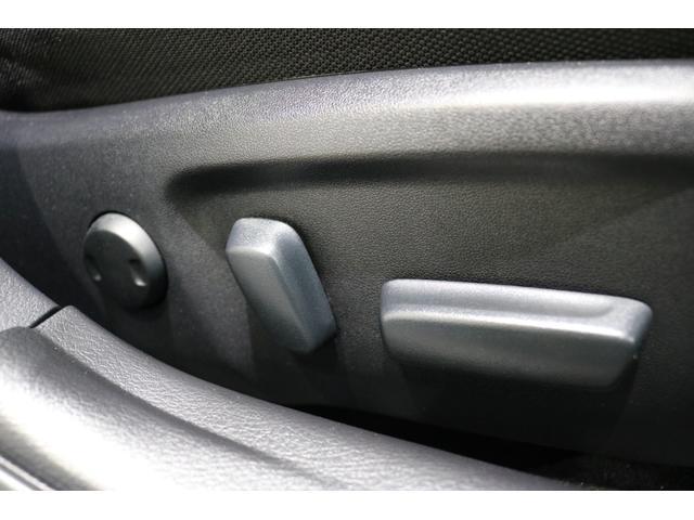250S サンルーフモデリスタエアロ純正OP三眼ヘッド新品テインフルタップ車高調ロジャム20AWレーダークルーズミリ波レーダーシートヒーターシーケンシャルオープニングモーション付きテールバックカメラETC(60枚目)