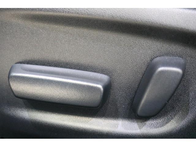 250S サンルーフモデリスタエアロ純正OP三眼ヘッド新品テインフルタップ車高調ロジャム20AWレーダークルーズミリ波レーダーシートヒーターシーケンシャルオープニングモーション付きテールバックカメラETC(68枚目)