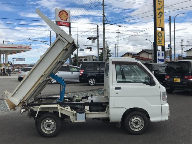 ダイハツ ハイゼットトラック ダンプ 4WD 5速マニュアル エアコン パワステ