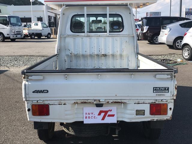 ダイハツ ハイゼットトラック スペシャル 4WD オートマ エアコン パワーステアリング