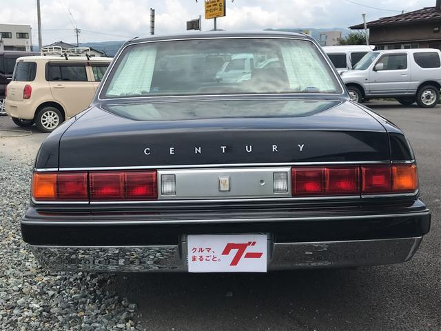 「トヨタ」「センチュリー」「セダン」「長野県」の中古車5