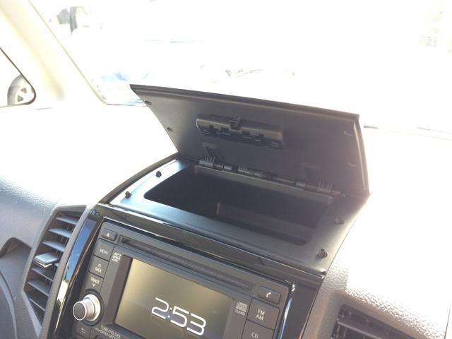 XS 4WD バックカメラ 片側電動スライドドア 14AW(10枚目)