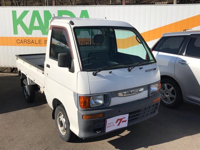 神田自動車特選車!
