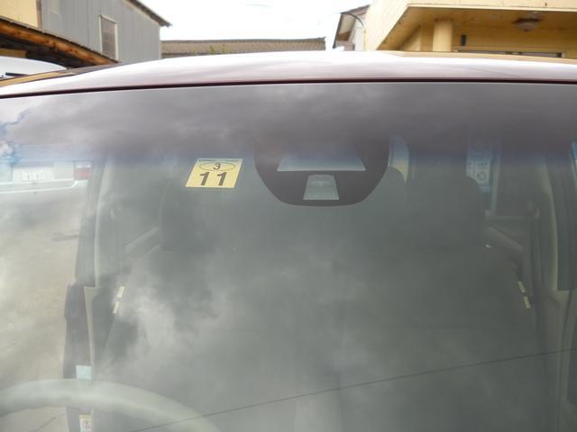 「ホンダ」「N-WGN」「コンパクトカー」「新潟県」の中古車17