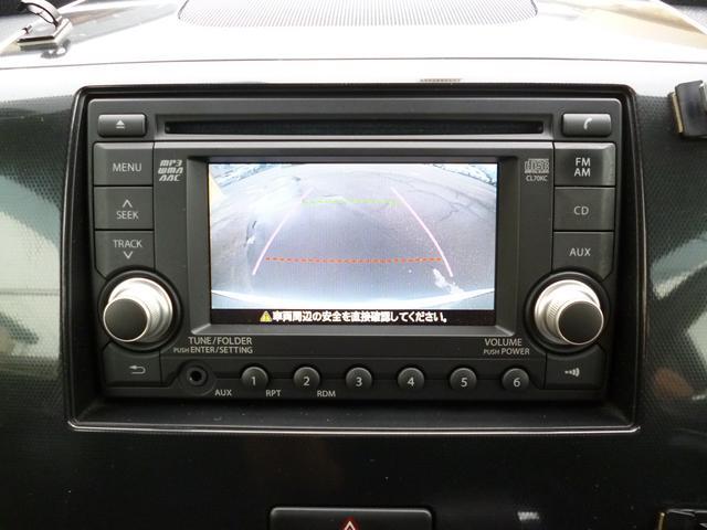 リミテッドII 2WD CVT(12枚目)