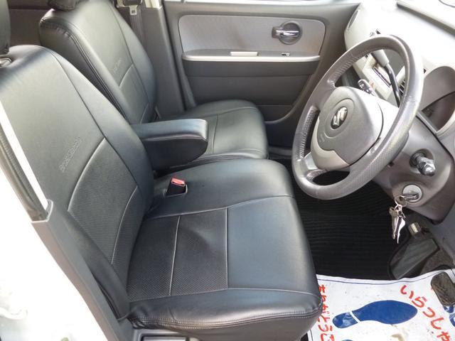 FX-Sリミテッド 2WD 4AT タイミングチェーン式 皮調シートカバー 6スピーカー 皮巻きステアリング キーレス バックカメラ(12枚目)