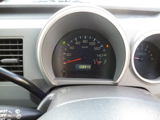 FX-Sリミテッド 2WD 4AT タイミングチェーン式 皮調シートカバー 6スピーカー 皮巻きステアリング キーレス バックカメラ(14枚目)
