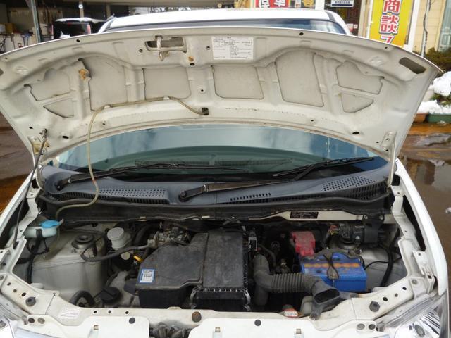 FX-Sリミテッド 2WD 4AT タイミングチェーン式 皮調シートカバー 6スピーカー 皮巻きステアリング キーレス バックカメラ(21枚目)