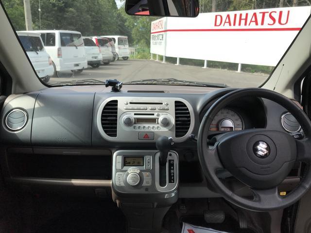 ウィット リミテッド 2WD スマートキー CD MD(17枚目)