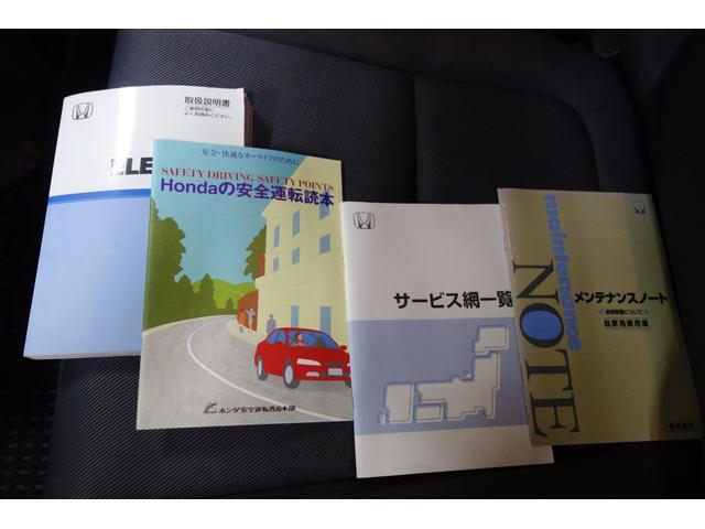 「ホンダ」「エレメント」「SUV・クロカン」「新潟県」の中古車36
