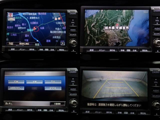 L アイドリングストップ キーレス HIDライト HDDナビ(3枚目)