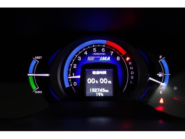L アイドリングストップ キーレス HIDライト HDDナビ(5枚目)