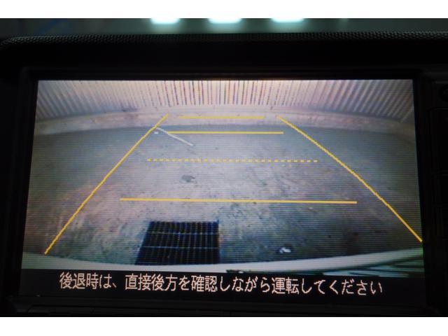 「ホンダ」「ステップワゴン」「ミニバン・ワンボックス」「新潟県」の中古車7