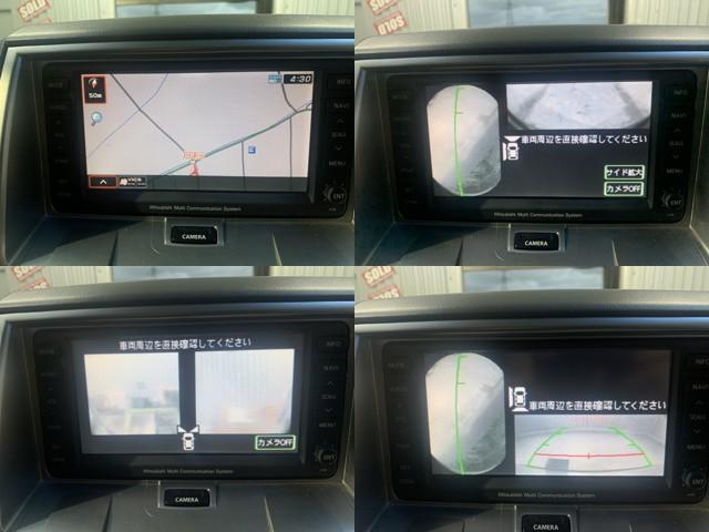 「三菱」「デリカD:5」「ミニバン・ワンボックス」「新潟県」の中古車3