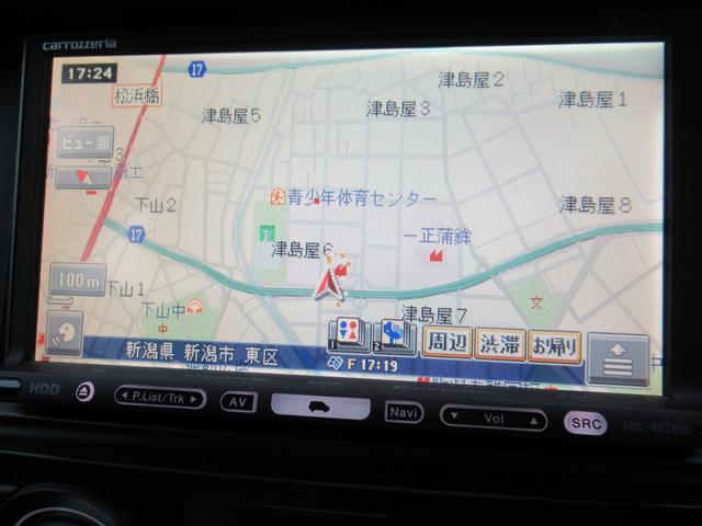 320i 関東仕入 後期LCI HDDナビ TVチューナー(20枚目)