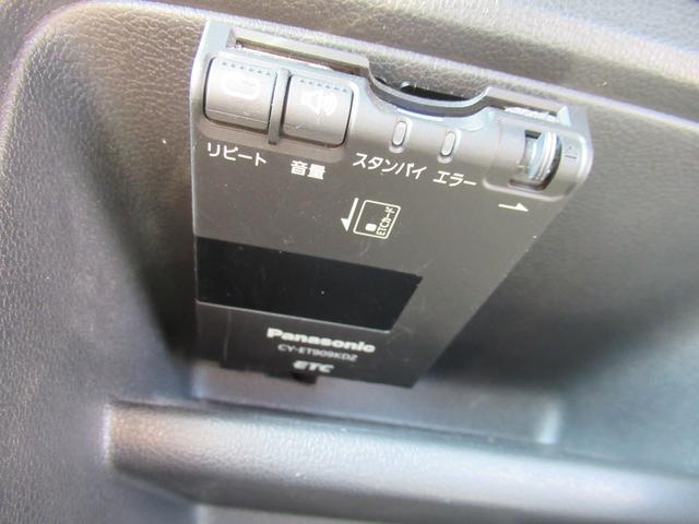 「フォルクスワーゲン」「up!」「コンパクトカー」「新潟県」の中古車24