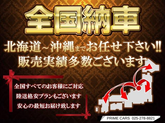 「フォルクスワーゲン」「up!」「コンパクトカー」「新潟県」の中古車34