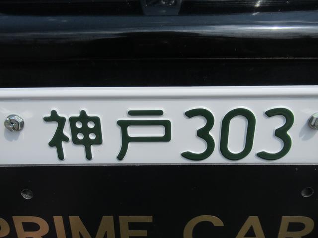 「ダッジ」「ダッジナイトロ」「SUV・クロカン」「新潟県」の中古車37