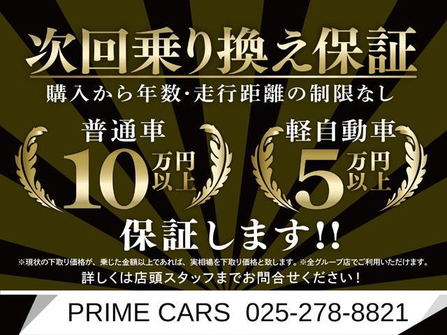 「ダッジ」「ダッジナイトロ」「SUV・クロカン」「新潟県」の中古車45