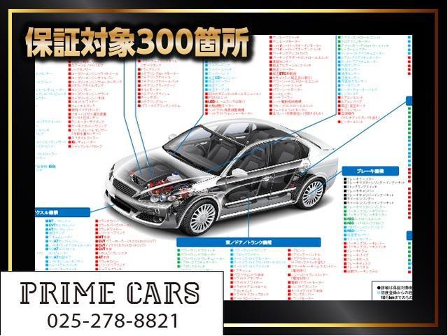 「フォルクスワーゲン」「up!」「コンパクトカー」「新潟県」の中古車36
