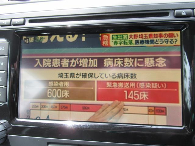 「フォルクスワーゲン」「シロッコ」「コンパクトカー」「新潟県」の中古車27