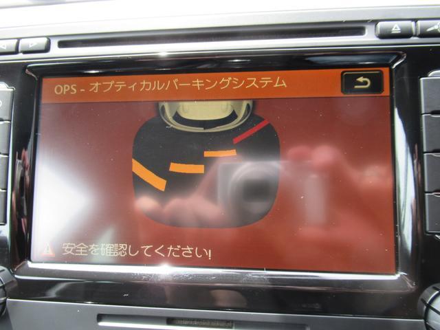 「フォルクスワーゲン」「シロッコ」「コンパクトカー」「新潟県」の中古車28