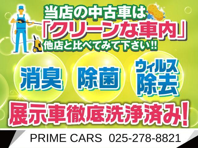「フォルクスワーゲン」「シロッコ」「コンパクトカー」「新潟県」の中古車44