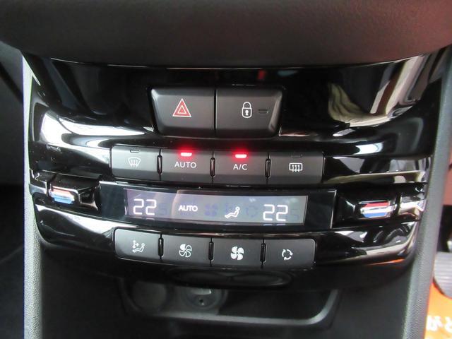「プジョー」「208」「コンパクトカー」「新潟県」の中古車23