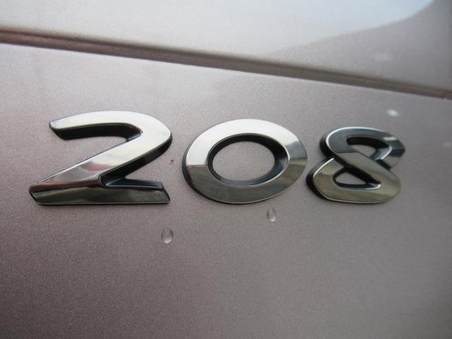 「プジョー」「208」「コンパクトカー」「新潟県」の中古車30
