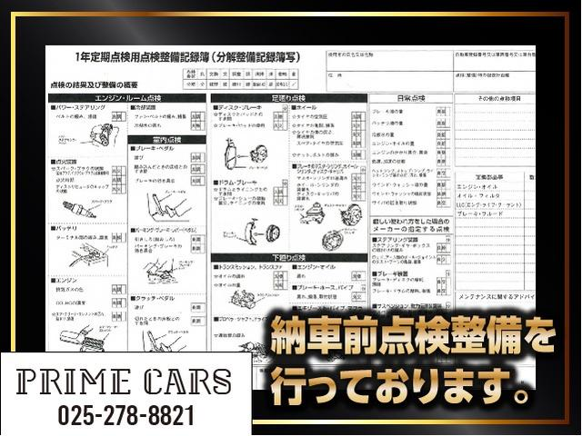 「フォルクスワーゲン」「up!」「コンパクトカー」「新潟県」の中古車26