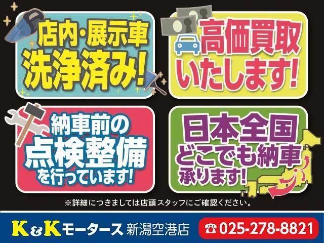 「フォルクスワーゲン」「パサートヴァリアント」「ステーションワゴン」「新潟県」の中古車35
