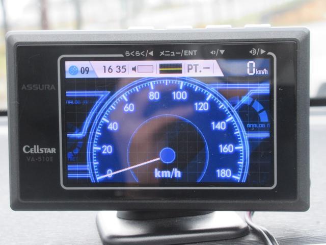 「トヨタ」「アベンシスワゴン」「ステーションワゴン」「新潟県」の中古車28