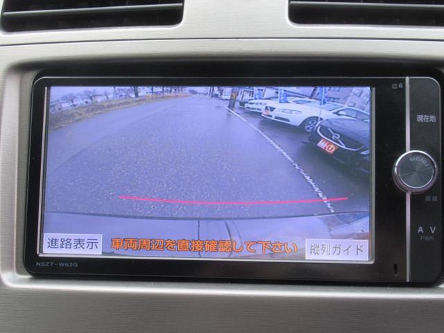 「トヨタ」「アベンシスワゴン」「ステーションワゴン」「新潟県」の中古車30