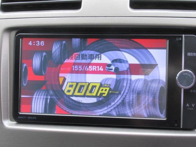 「トヨタ」「アベンシスワゴン」「ステーションワゴン」「新潟県」の中古車31