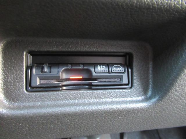 15X Vセレクション 清掃除菌済 関東仕入 純正メモリーナビ 地デジTV ベンチシート USB接続 ビルトインETC アイドリングストップ バックカメラ スマートキー フォグライト フルオートエアコン オートライト ABS(32枚目)